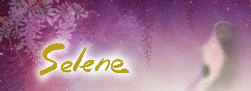 Selene(セレーネ)